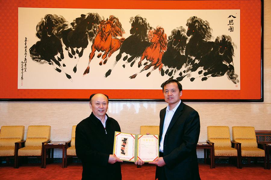 人民大会堂管理局长刘水生为其颁发永久收藏证书